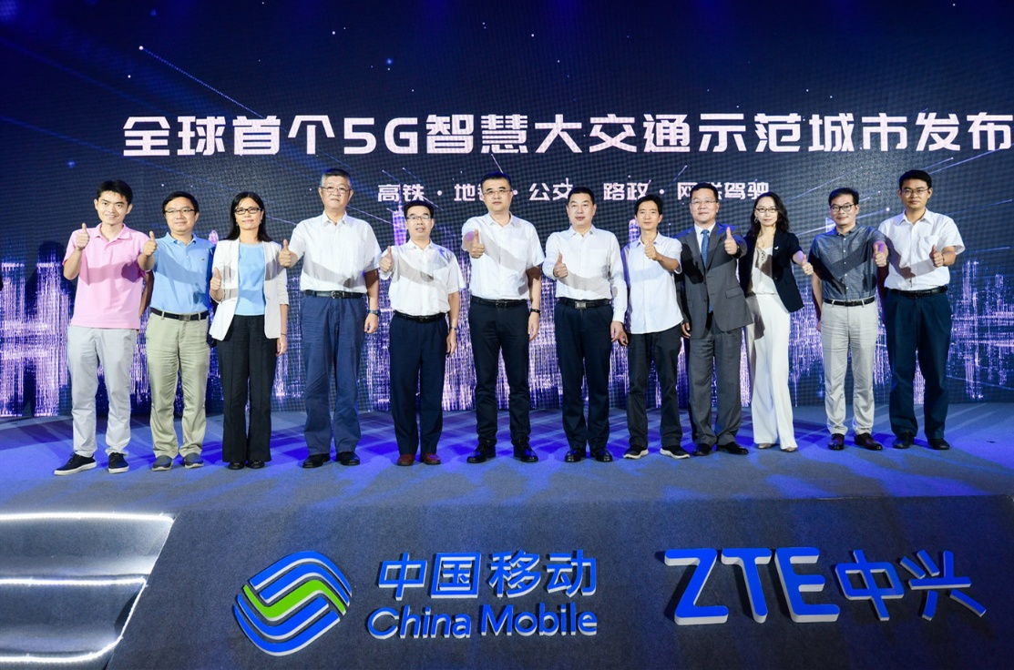 ZTE and China Mobile announce industry's first 5G smart transportation demonstration city