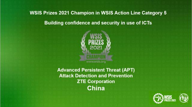 WSIS 2021 champion prize-zte